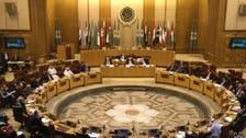 عرب لیگ کا سعودی عرب کے ساتھ مکمل یک جہتی کا اظہار