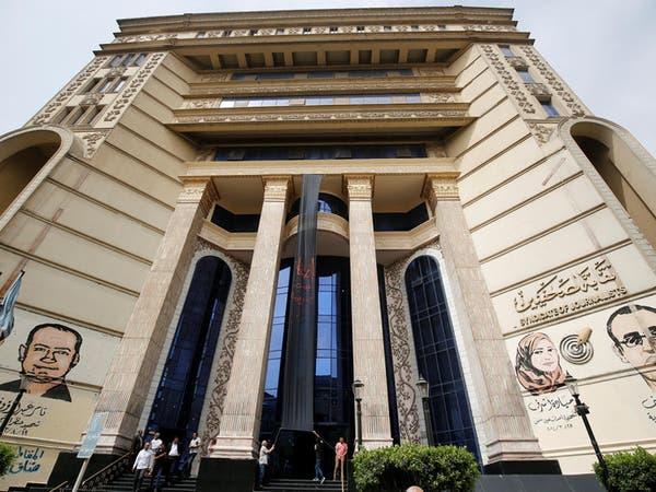 نقابة الصحافيين المصرية تحقق مع عضو بمجلسها