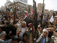 اختطاف رئيس تحرير صحيفة حوثية في صنعاء