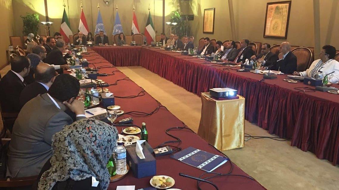 المباحثات اليمنية - الكويت 3