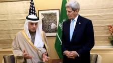 امریکا کو سرمایہ کاری نکالنے کی دھمکی نہیں دی : سعودی عرب