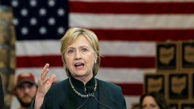"""كلينتون: ترامب """"متهور"""" وانتخابه للرئاسة خطر"""