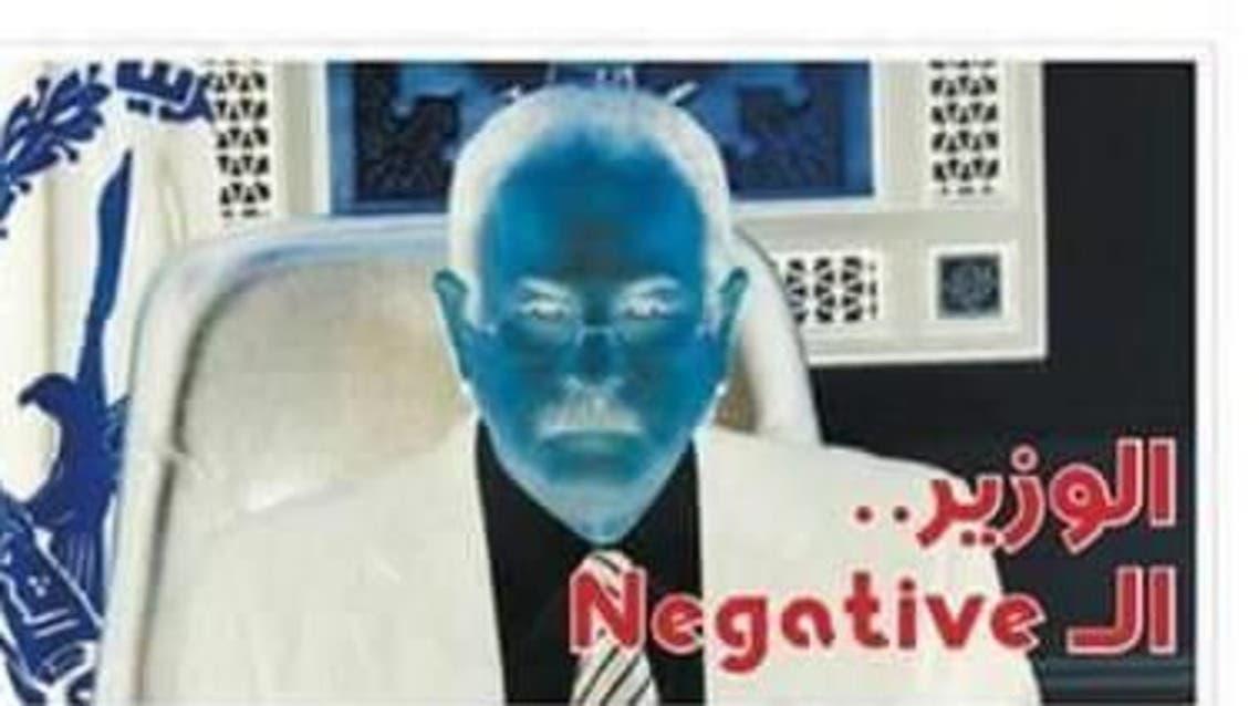 صحف مصر وزير الداخيلة