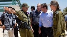 Rebuke over Israeli army deputy chief's Holocaust comment