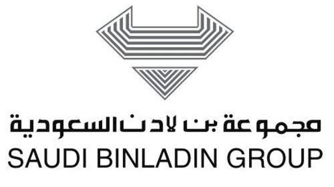 A travel ban imposed on Binladin Group top managers after Makkah crane disaster has also been lifted. (Company logo)
