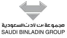 Saudi Binladin Group pays workers $26 mln for one month's salary