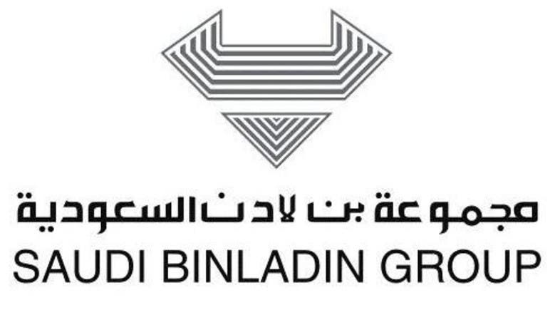 Image result for Saudi Binladin Group