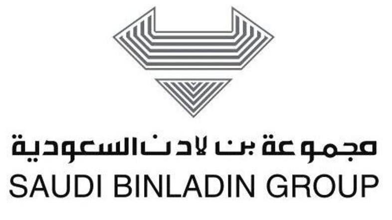 Image result for saudi binladin group