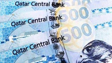 الريال القطري ينخفض مقابل الدولار بعد مقاطعة البنوك