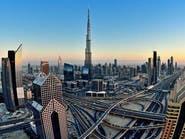 الدولار وتباطؤ النمو العالمي يكبحان جماح عقارات دبي