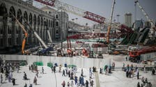Saudi trial in Makkah crane collapse to begin very soon