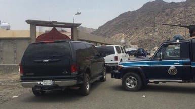 السعودية.. مقتل رجل أمن في اطلاق نار بمكة