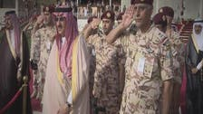 Watch: Saudi special forces conduct anti-terrorism drill