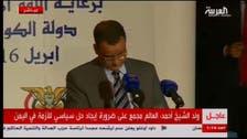 UN envoy: Yemen foes discuss key issues in direct talks