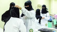 السعودية بحاجة إلى 54 ألف ممرضة خلال 9 سنوات