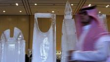 Economic reforms to spur Saudi's 'rapid' change: says top diplomat