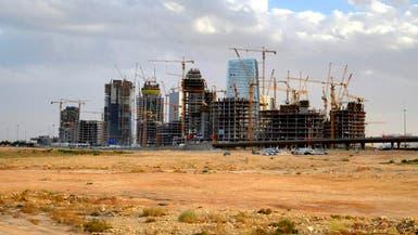 """هل رفع """"الضريبة المضافة"""" سيكبح مضاربات الأراضي بالسعودية؟"""