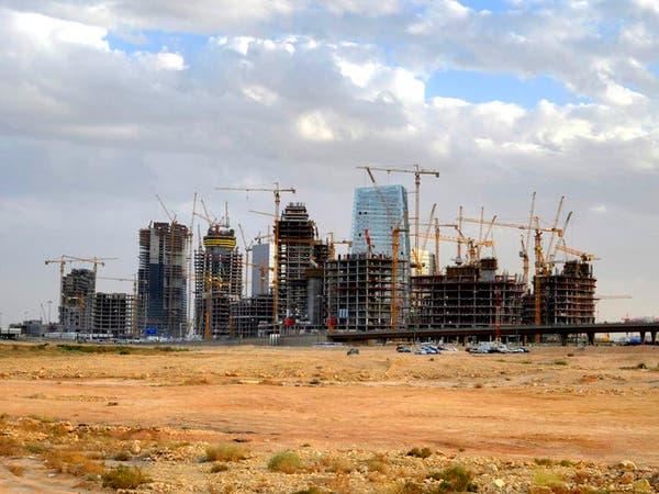 السعودية: الموافقة على إنشاء الهيئة العامة للعقار