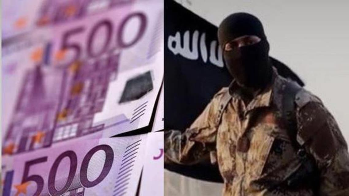 داعش یورو