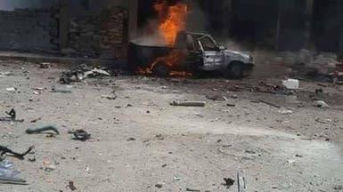 سقوط قتلى وجرحى بانفجار سيارة مفخخة في حمص