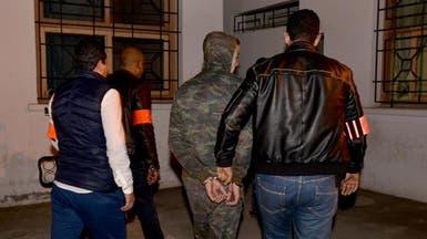 """المغرب.. اعتقال عائد من صفوف """"جماعة مقاتلة"""" في ليبيا"""