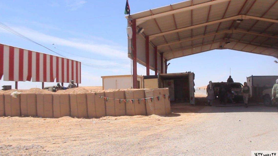 بوابة بوقرين ليبيا