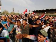 العراق.. دوائر رسمية متوقفة عن العمل لليوم الثاني