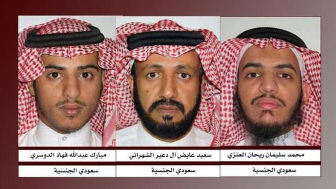 سعودی دہشت گرد