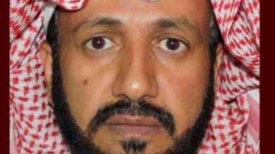الداخلية السعودية تقلص قائمة الـ9 مطلوبين إلى 4