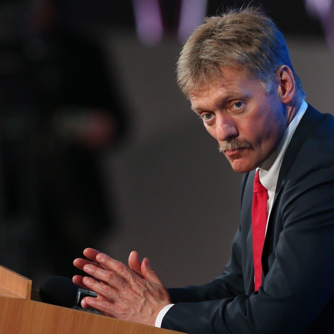 """توتر بين موسكو وواشنطن.. الكرملين """"خطاب بايدن عدائي جداً"""""""