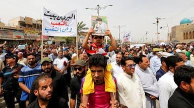 تظاهرات مرتقبة للصدريين وأميركا تعزز أمن سفارتها ببغداد
