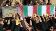 Iran Republican Guard troops killed near Aleppo