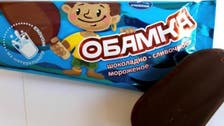 'Little Obama' ice cream made in Russia milks chilly political ties