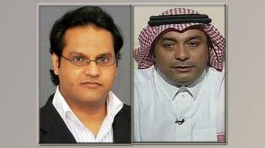 إعلاميون سعوديون يعلقون على إعادة هيكلة الحكومة