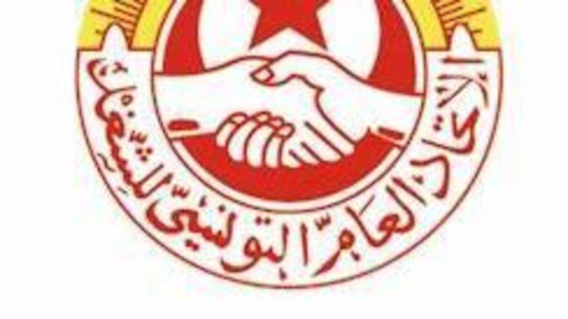 تونس الاتحاد العام للشغل