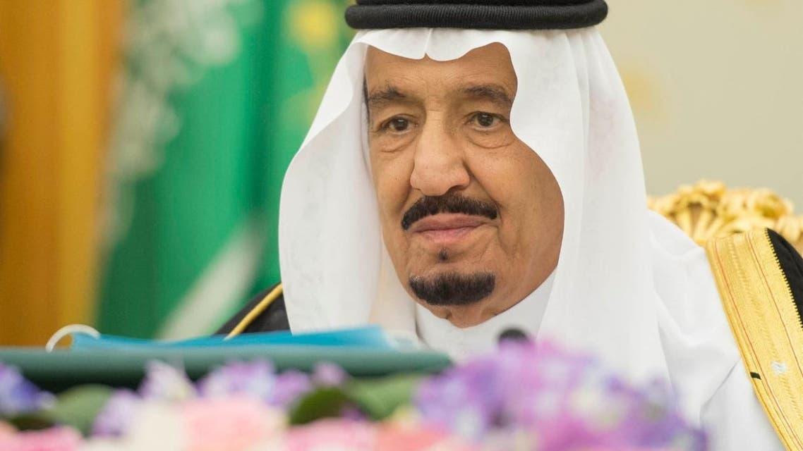 King Salman (SPA)