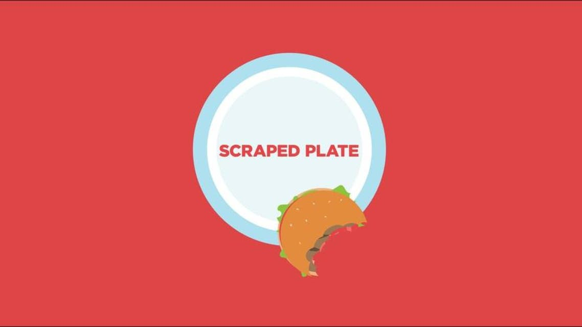 """""""Our drivers deliver your leftovers to hungry Americans,"""" the ads read, directing the curious to the Scraped Plate website. (YouTube: Scraped Plate)"""