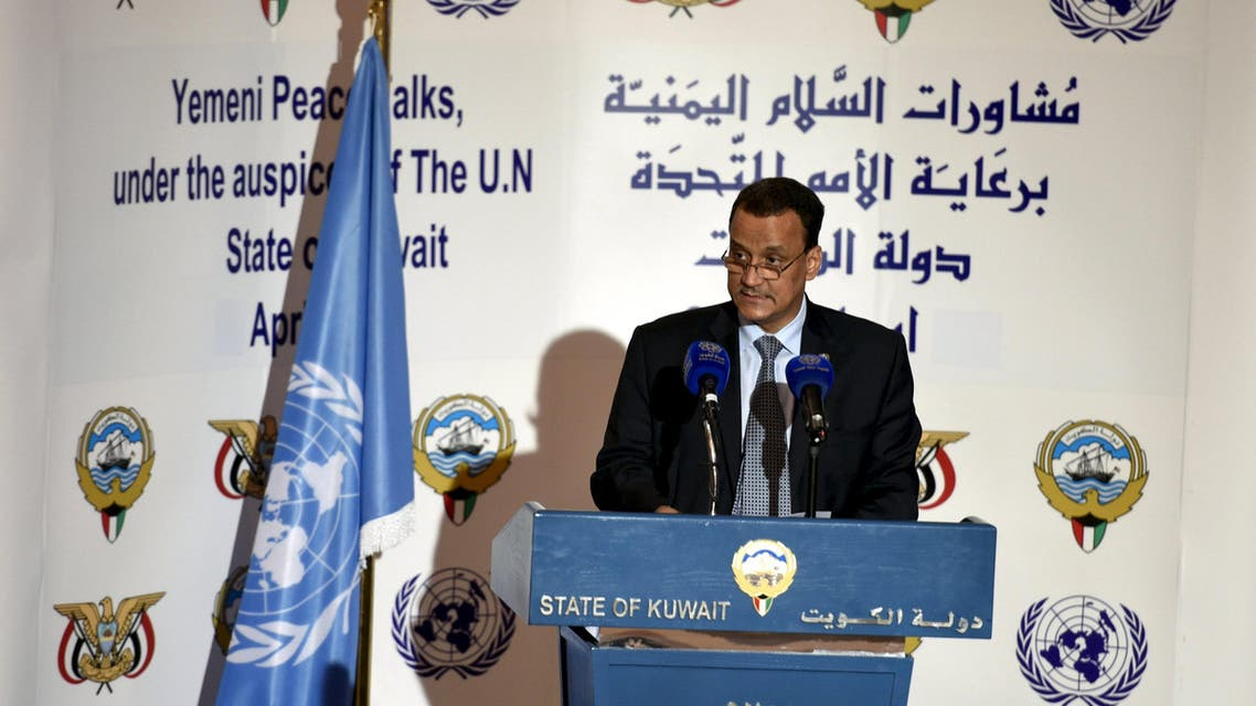 UN special envoy to Yemen Ismail Ould Cheikh Ahmed attends a news conference in Kuwait City. (Reuters)