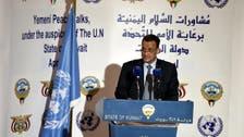 ''یمن امن مذاکرات میں متحارب فریق سمجھوتے کے قریب''