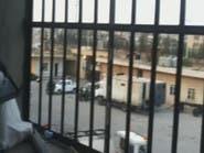 سجن حماة.. الأسد يقطع الاتصال ومخاوف من مجزرة