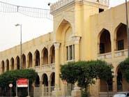 11 متحفاً إقليمياً تتحدث عن تاريخ السعودية قريباً
