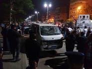 مصر.. فصل المدرجين على قوائم الإرهاب من الحكومة