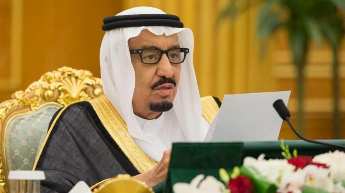 Here are the set of decrees that have been issued by King Salman. (SPA)