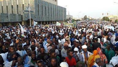 مسيرة حاشدة رفضاً لتغيير الدستور في موريتانيا