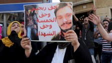Cairo court expels diplomats from hearing on Regeni adviser