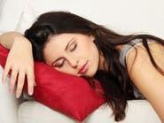 النساء ينمن أكثر من الرجال بمعدل نصف ساعة يومياً