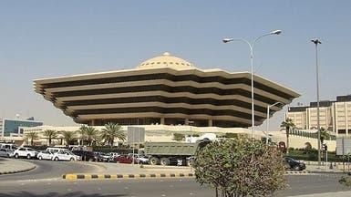 السعودية: إحباط عمل إرهابي استهدف مخفر شرطة بالطائف