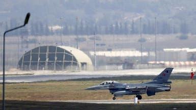 طائرات حربية تركية تهاجم أهدافا لمقاتلين أكراد بالعراق
