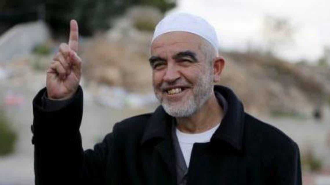 الشيخ رائد صلاح ينفذ حكماً بالسجن 9 أشهر