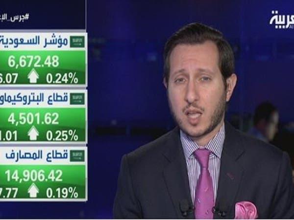سوق السعودية ترحب بالأوامر الملكية وسط تداولات نشطة